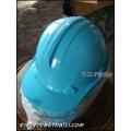 หมวกวิศวกรสีฟ้า (ใบ)