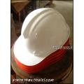 หมวกวิศวกรสีขาว (ใบ)