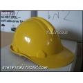 หมวกวิศวะสีเหลือง (ใบ)