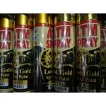 สีสเปรย์ทองคำ (ลังบรรจุ 12กระป๋อง)
