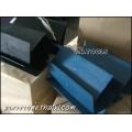 เกียงฉาบปูนพีวีซี PVC สีฟ้า (ยกโหล)