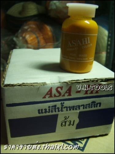 แม่สีน้ำพลาสติกสีส้ม ASA-HI (ยกโหล) large