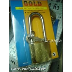 กุญแจทองเหลือง40มิล คอยาว (ตัว)