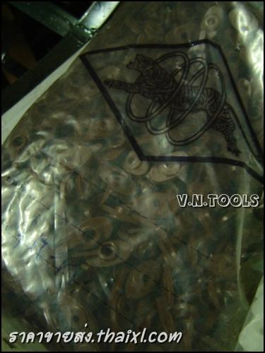 ลูกบิดหางปลาบานสวิง บานมุ้งลวด สีน้ำตาล (1ถุง) large