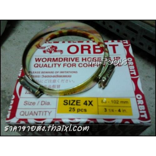 เข็มขัดรัดท่อ orbit ขนาด4x 83-102มิล (กล่องบรรจุ25ตัว) large