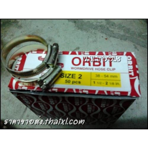 เข็มขัดรัดท่อ orbit ขนาด2 38-54มิล (กล่องบรรจุ50ตัว) large