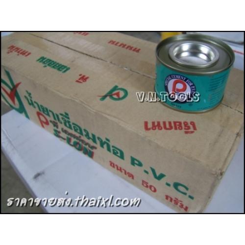 น้ำยาทาท่อประปา P s-lon ขนาด50กรัม (ยกกล่อง20กระป๋อง) large
