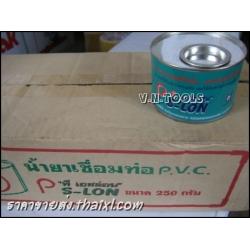 น้ำยาทาท่อประปา P s-lon 250กรัม (ยกกล่อง20กระป๋อง)
