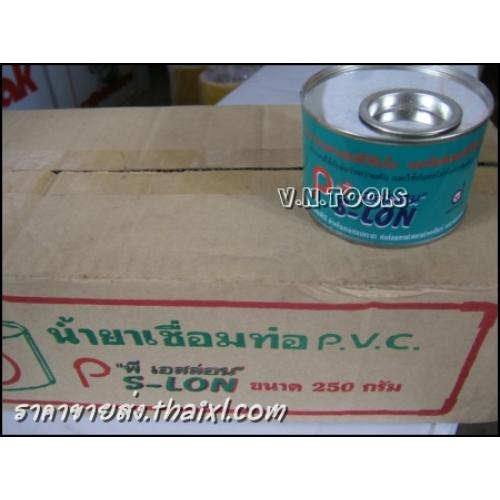 น้ำยาทาท่อประปา P s-lon 250กรัม (ยกกล่อง20กระป๋อง) large