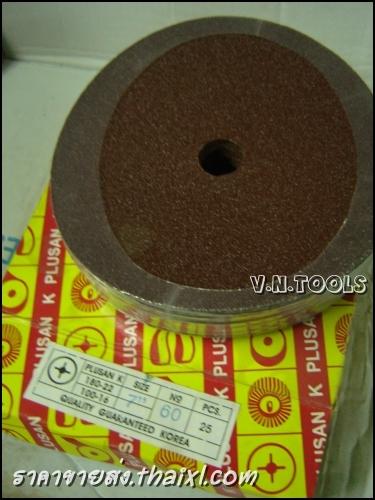 กระดาษทรายกลม ขนาด7นิ้ว เบอร์60 (กล่อง 25ชิ้น) large