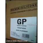 ซิลิโคนแวกเกอร์ Wacker GP แบบใส (1ลัง 25หลอด)