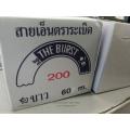 สายเอ็นตราระเบิดเบอร์200 กล่องบรรจุ6ม้วน