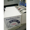 สายเอ็นตราระเบิดเบอร์150 กล่องบรรจุ4ม้วน