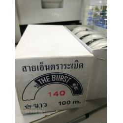 สายเอ็นตราระเบิดเบอร์140 กล่องบรรจุ4ม้วน