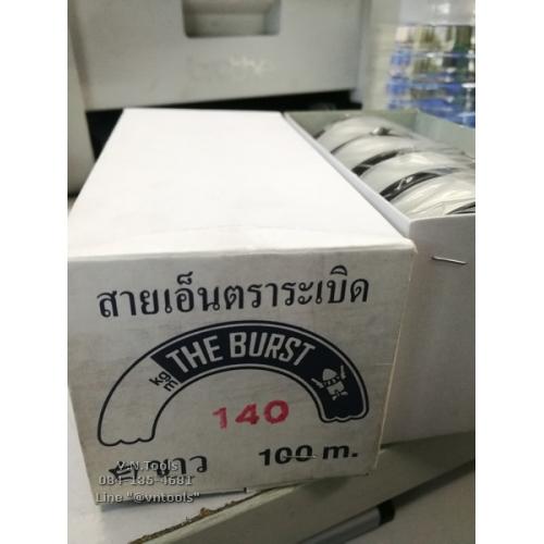 สายเอ็นตราระเบิดเบอร์140 กล่องบรรจุ4ม้วน large
