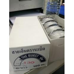 สายเอ็นตราระเบิดเบอร์130 กล่องบรรจุ4ม้วน