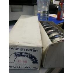 สายเอ็นตราระเบิดเบอร์55 กล่องบรรจุ6ม้วน