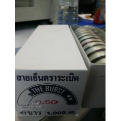 สายเอ็นตราระเบิดเบอร์50 กล่องบรรจุ10ม้วน