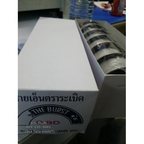 สายเอ็นตราระเบิดเบอร์80 กล่องบรรจุ6ม้วน large